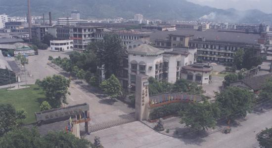 20世纪90年代yabo90yabo01厂